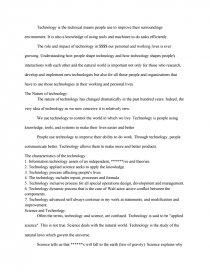 modern technology essay 150 words