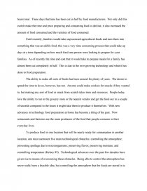technology friend or foe essays