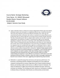 siemens case study pdf