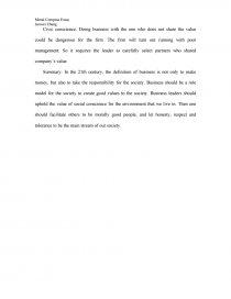 Moral Compass Essay - Essay