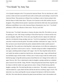 essay on the story two kinds